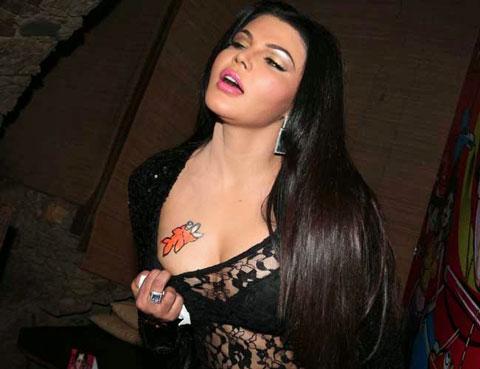 Rakhi sawant ke nude sex photos